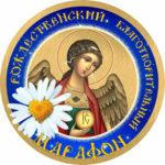 """Заставка для - Благотворительный Марафон """"ПОДАРИ НАДЕЖДУ"""""""