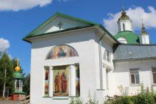 Заставка для - Мозаика свв. первоверховных апп. Петра и Павла